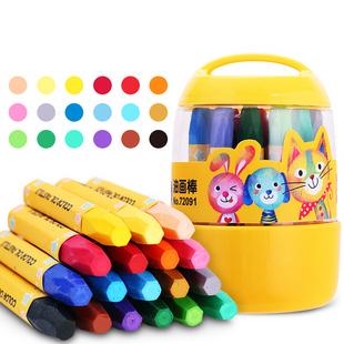 得力12色油画棒18色儿童蜡笔套装幼儿园宝宝画画笔彩笔涂色笔24色36色旋彩棒腊笔彩色油化棒安全放心可水洗