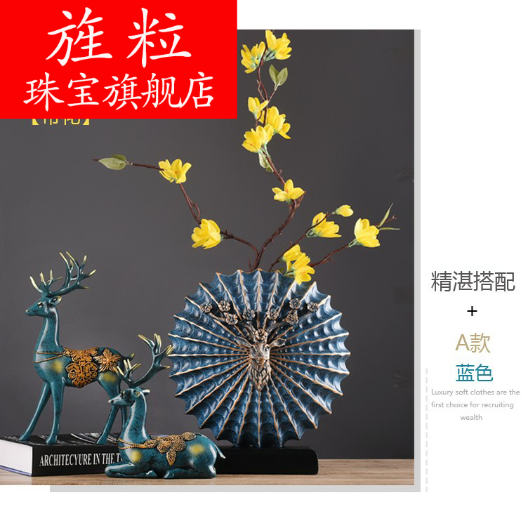 Continuous grain of I and contracted ceramic ornamental blank vase deer furnishing articles sitting room Nordic TV ark, desktop creative flower arranging flowers