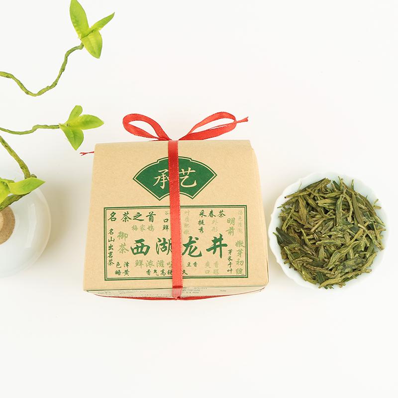 承艺 西湖龙井 2019新茶 250g