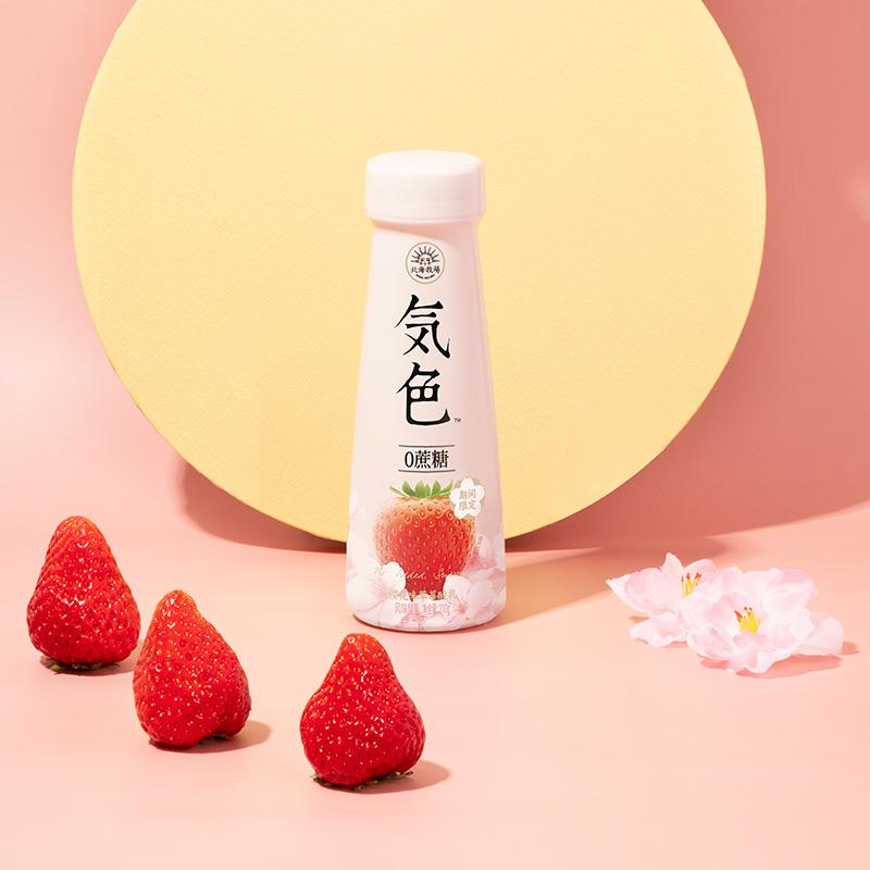 北海牧场 0蔗糖 気色 草莓樱花味酸奶 210g*10瓶 天猫优惠券折后¥49.9顺丰包邮(¥109.9-60)