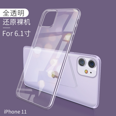 iPhone 11/11pro/11pro max High Quality Silicone Case 629918