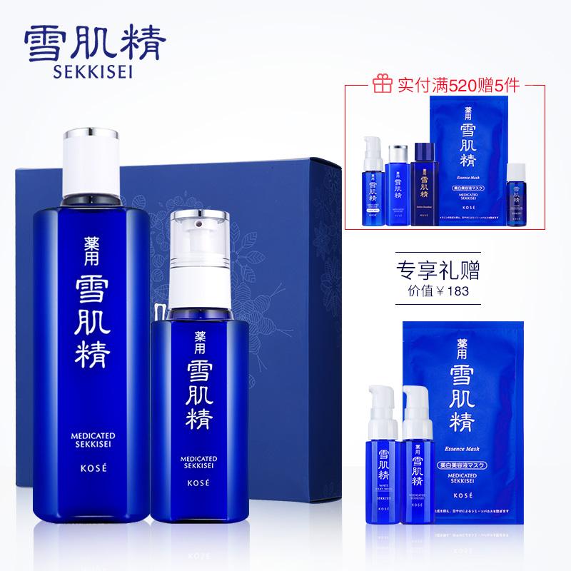 雪肌精护肤套装化妆水乳液补水保湿 水乳套装官方直售