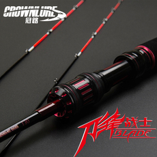 удочка Crown lure dfzs001