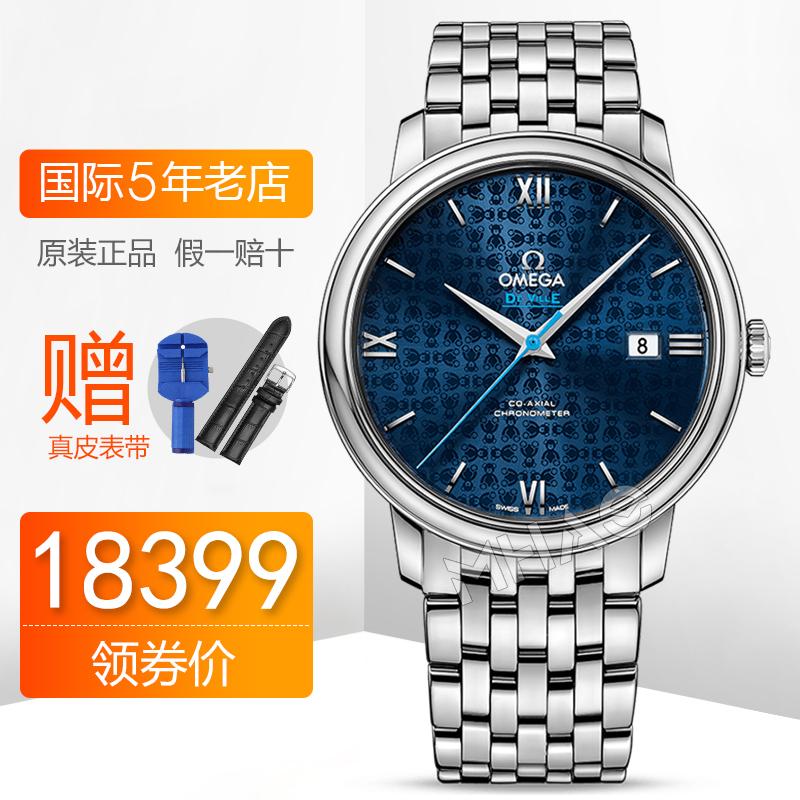 香港直邮 欧米茄手表 碟飞系列机械男表424.10.40.20.03.003