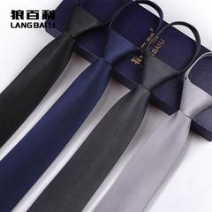 狼百利黑色蓝色正装商务西装结婚新郎职业简易拉链懒人一拉得领带