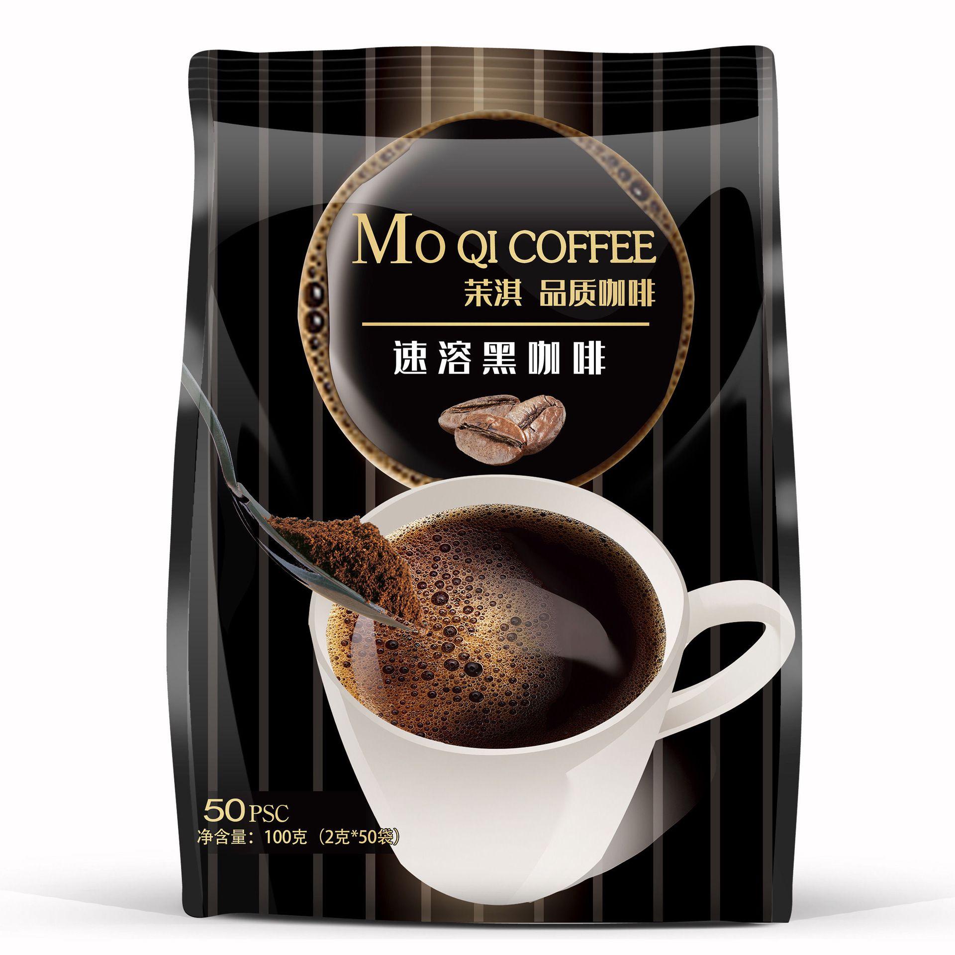 黑咖啡美式纯咖啡50条咖啡无添加糖韩国进口中深度烘焙黑咖啡