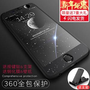 苹果6s手机壳全包iphone6保护套潮男女6plus新款超薄防摔磨砂i6p