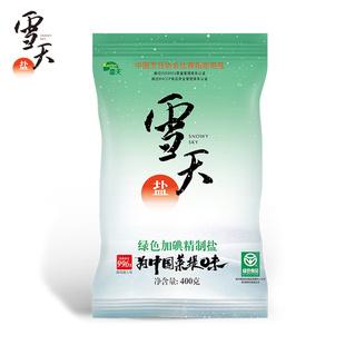 雪天绿色加碘精制盐400g*6袋装食用盐深井岩盐家庭调味品细盐盐巴