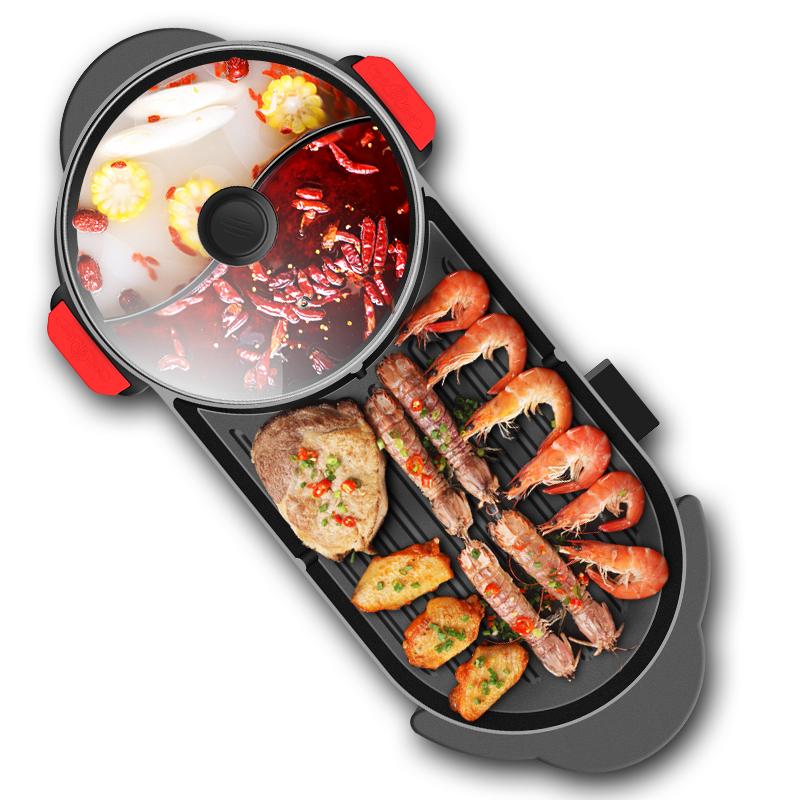 CMTM麦饭石电烧烤炉家用近无烟烤盘涮烤火锅一体锅商用不粘烤肉机