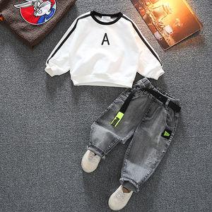 男童春秋长袖套装2020新款儿童韩版洋气男宝宝两件套休闲衣服潮