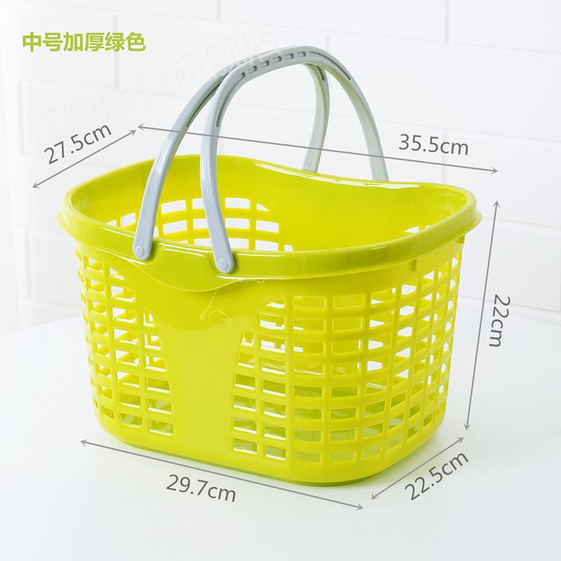 Carry basket plastic xiancai basins portable multilayer multi - function bathing fruit basket household rectangle tea table in the kitchen