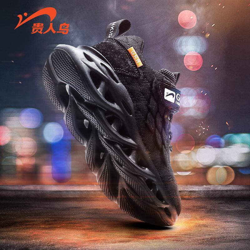 贵人鸟男童运动鞋2020新款春秋款中大童椰子鞋春款男孩儿童鞋子潮