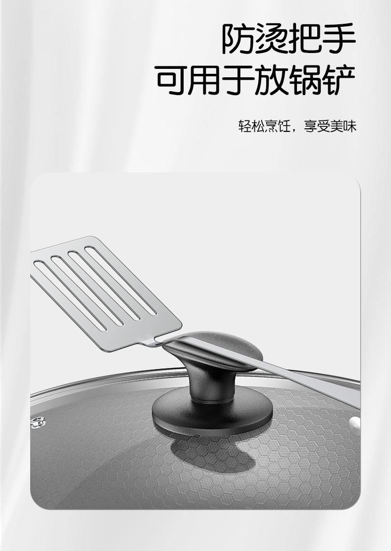 【德国技术】全屏蜂窝不粘锅多功能