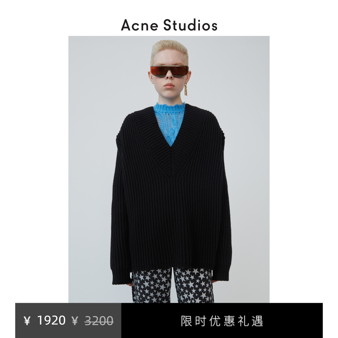 Acne Studios 粗罗纹羊毛宽松深V领毛衣女士毛针织衫 A60106-900,降价幅度33.3%