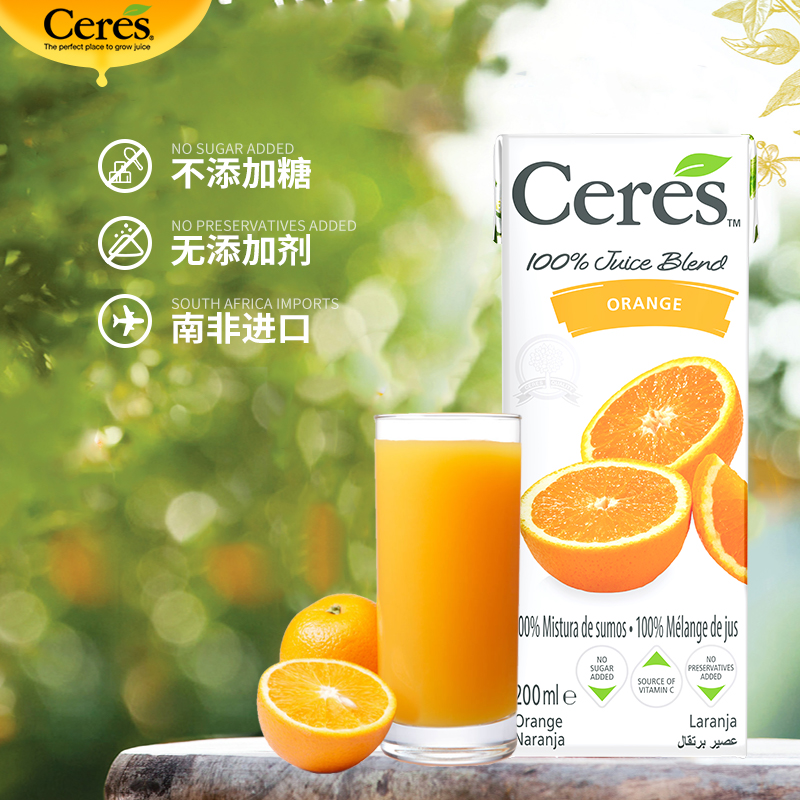 CERES 西瑞斯 南非进口 100%无添加纯果汁橙汁 200ml*6瓶