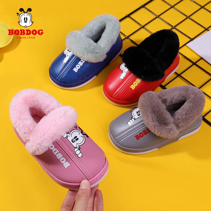 巴布豆2020秋冬新款儿童保暖棉拖鞋子男童户外加绒可爱女宝宝棉鞋