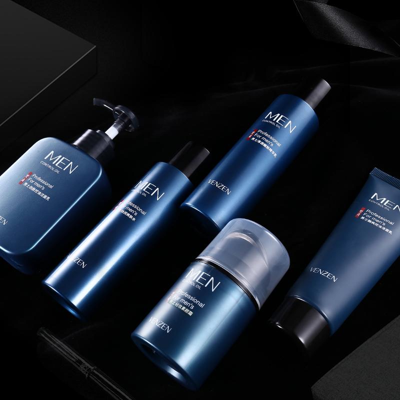男士护肤品套装五件套洗面奶爽肤水乳液面霜面膜补水保湿控油清洁