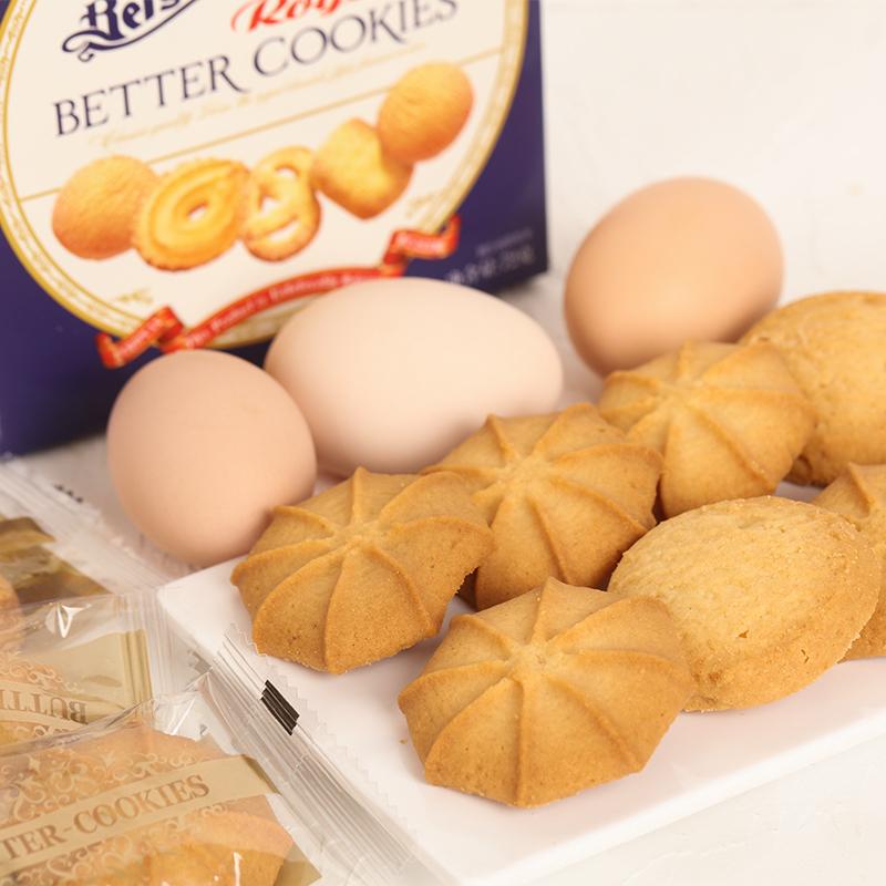 巧遇心丹麦风味曲奇饼干整箱代早餐网红小零食休闲食品礼盒装茶点