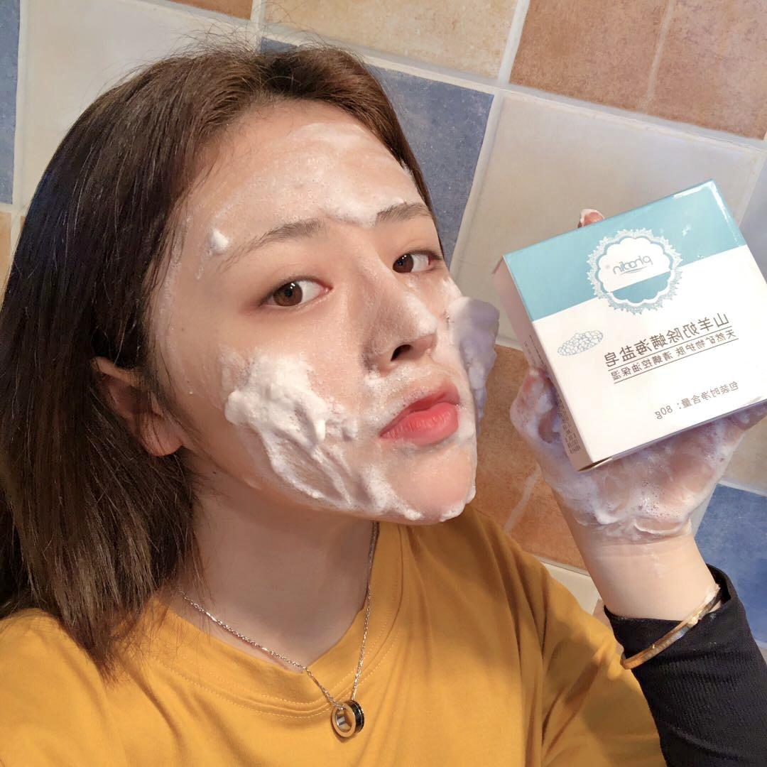 2块 山羊奶海盐皂除螨面部杀菌脸部全身去螨虫学生女男正品洗脸皂
