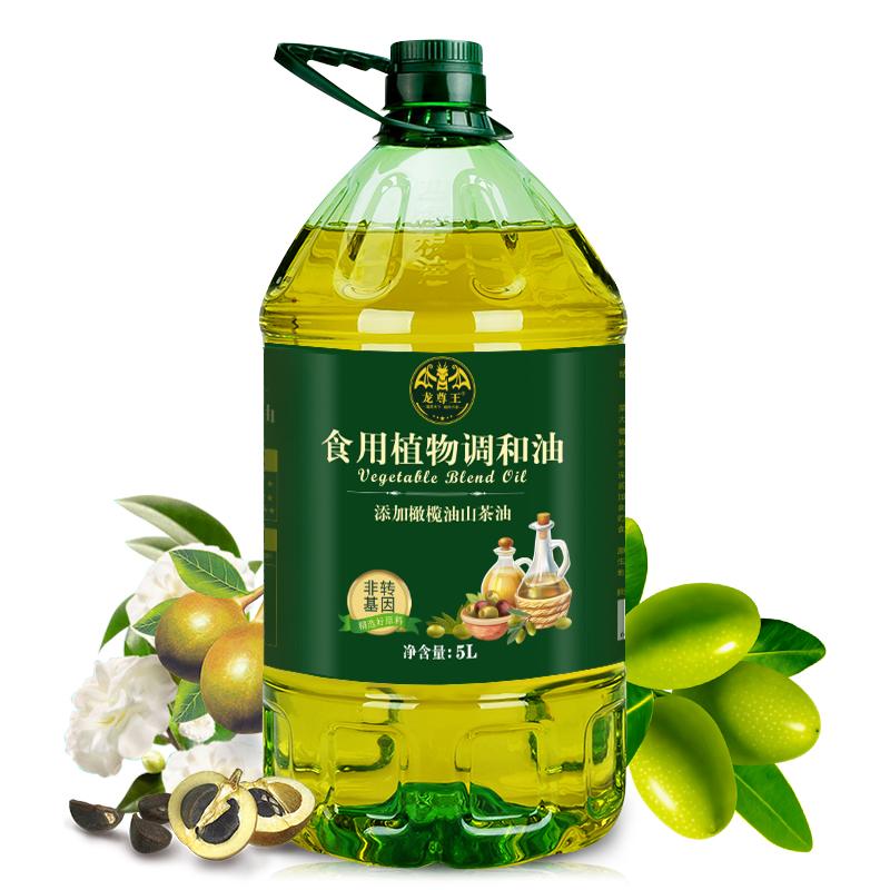 龙尊王特级初10%榨橄榄油食用油调和油5L非转基因色拉植物油家用