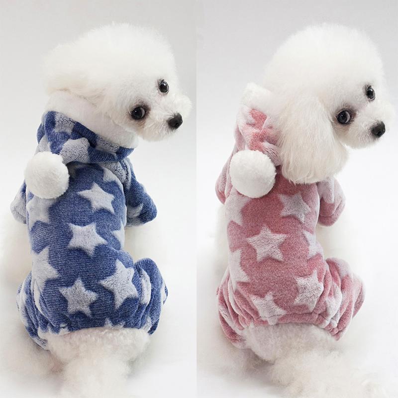 狗狗衣服冬季保暖泰迪比熊小型犬宠物狗狗秋冬装加绒加厚四脚棉衣
