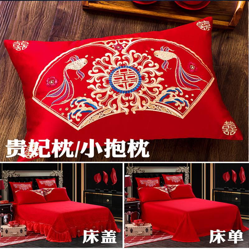 结婚被套四件套 婚庆床上4中国风刺绣抱枕婚房喜被大红色床上用品