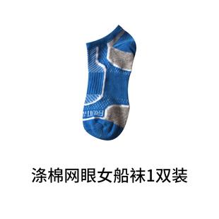 蕾丝袜子女花边棉底短袜网纱船袜