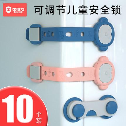 儿童防夹手安全锁扣5个装