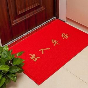 大门口出入平安地垫进门地垫加厚防滑垫地毯门垫欢迎光临脚垫家用