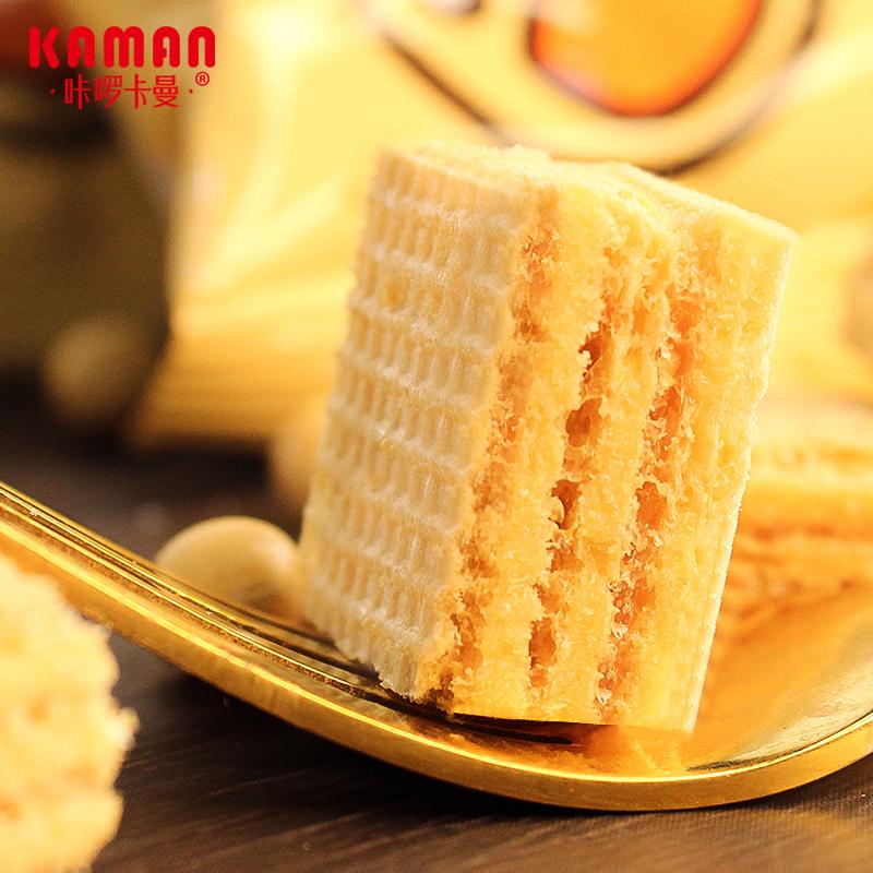 【雪梨推荐】咔啰卡曼日式豆乳威化饼干网红休闲小零食儿童代餐品