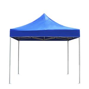 户外摆摊广告遮阳帐篷印字四脚大伞雨棚遮阳棚折叠伸缩车蓬防雨伞