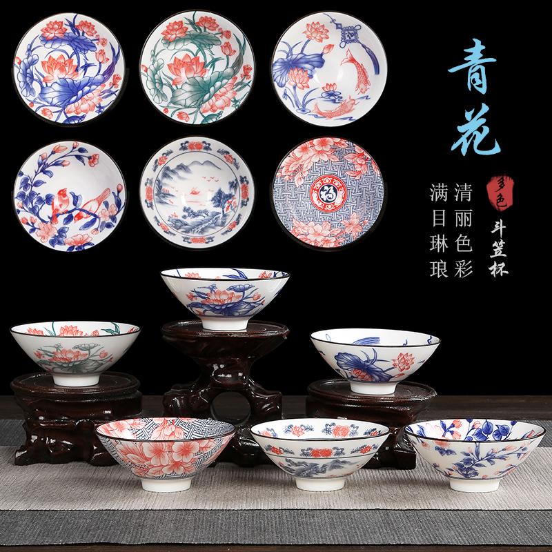 青花瓷品茗斗笠杯功夫茶杯陶瓷主人杯復古單個茶盞