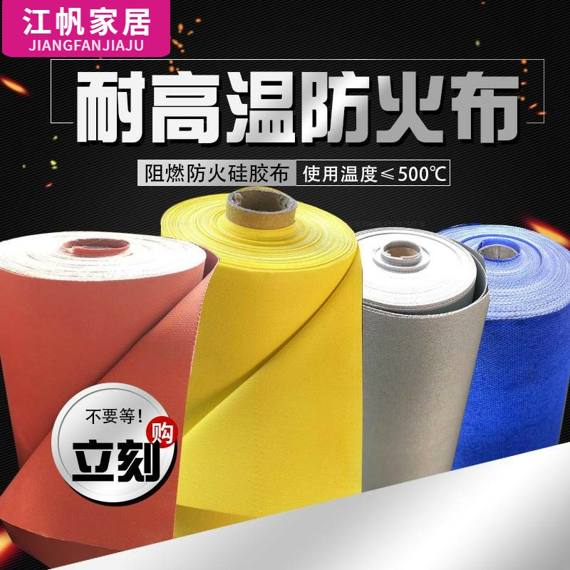 High temperature resistant glass fiber canvas bag mail the fire prevention cloth fire - retardant fire blanket welded wire cloth silicone soft ceramic fiber