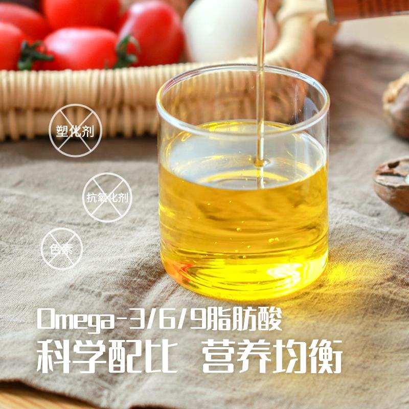 贝贝日记食用植物调和油500ml 热炒油宝宝孕妇辅食油小瓶油