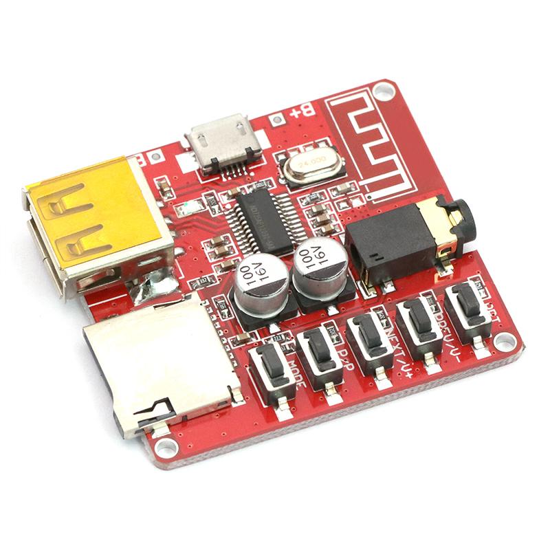 蓝牙模块MP3解码板DIY车载音箱功放改装蓝牙4.1电路板音频接收器