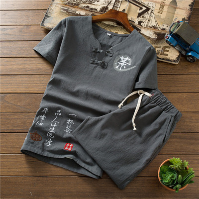 Father's Day Clothes, Short sleeve T-shirt Suits, 40-50 Years Old
