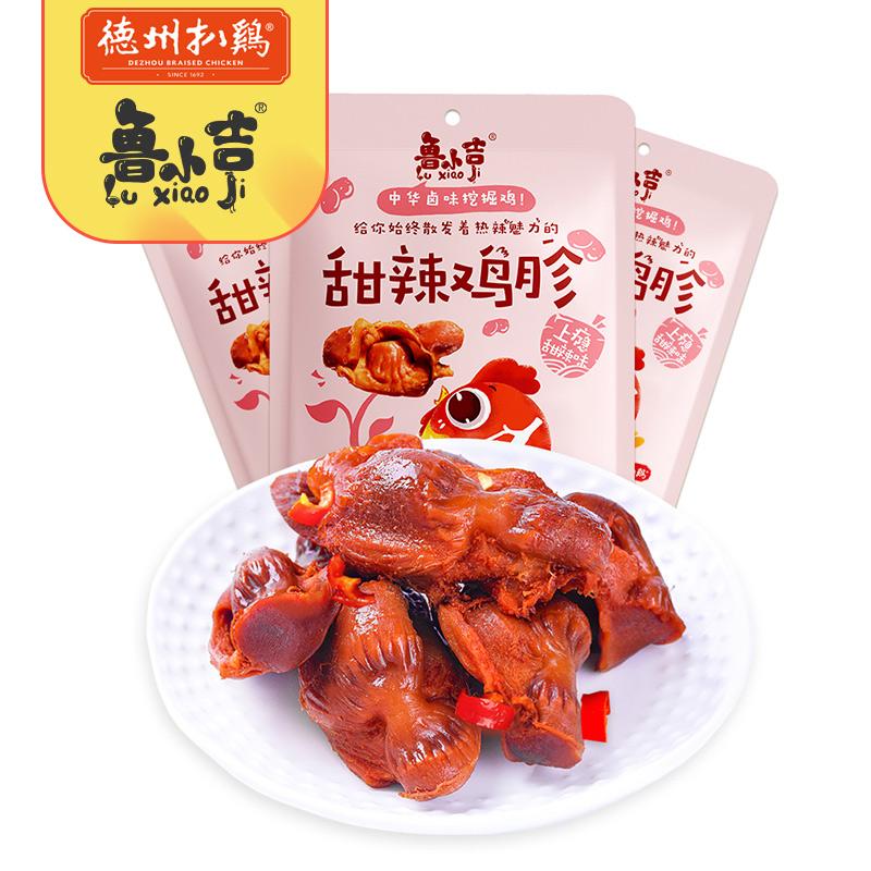 鲁小吉甜辣蜜汁鸡胗网红休闲办公室零食卤味网红肉类熟食 小零食