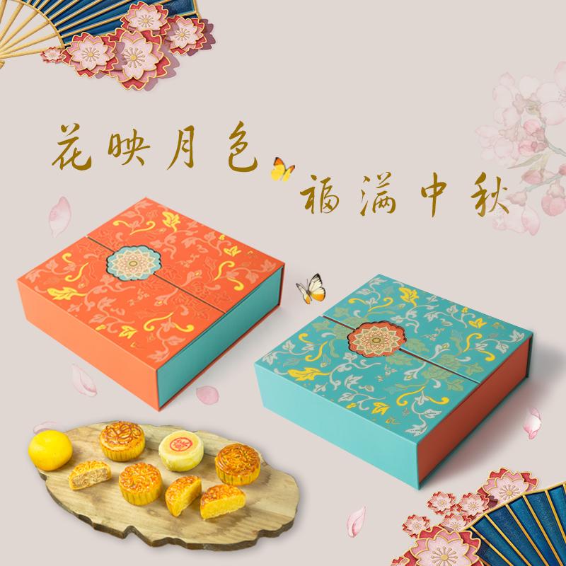 京宁造物月饼礼盒装8味8饼传统点心抹茶咖啡巧克力红茶送礼包装