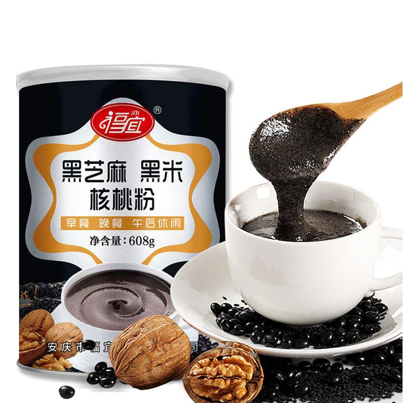 黑芝麻黑豆黑米核桃粉无糖黑芝麻糊营养早餐粉冲饮代餐粉五谷杂粮