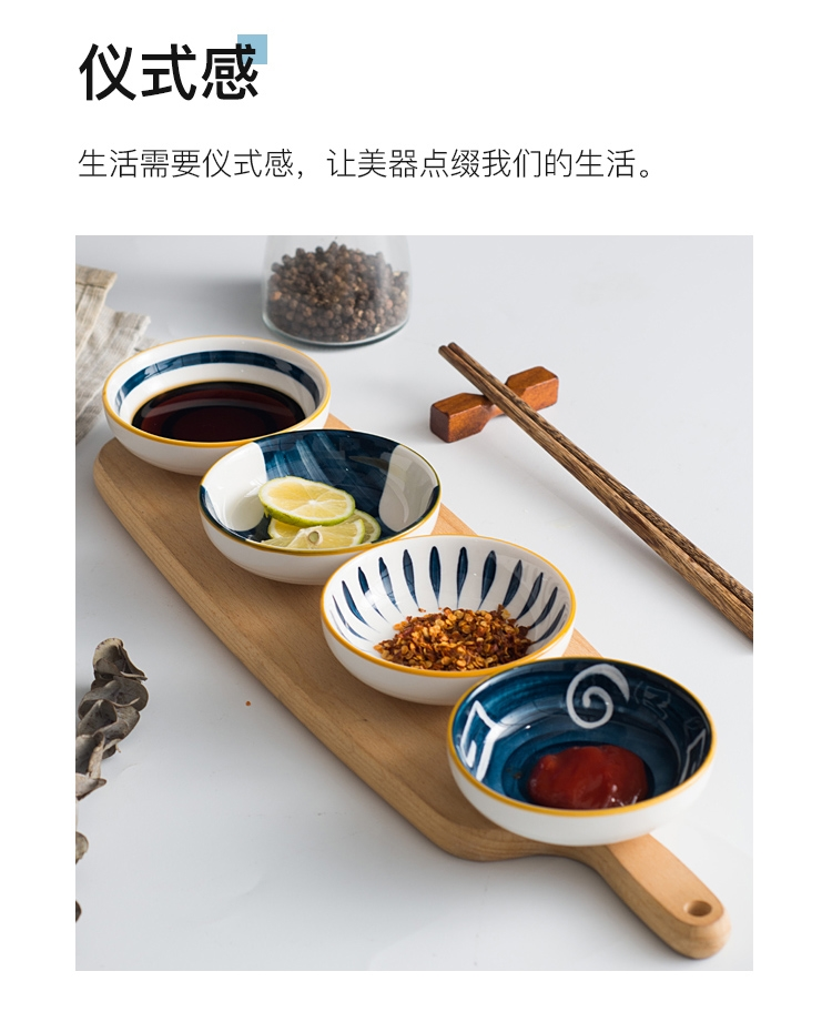 Sauce dish dish flavor dish one small 5 inches under the glaze color plate Sauce dish of household ceramics circular snack dips