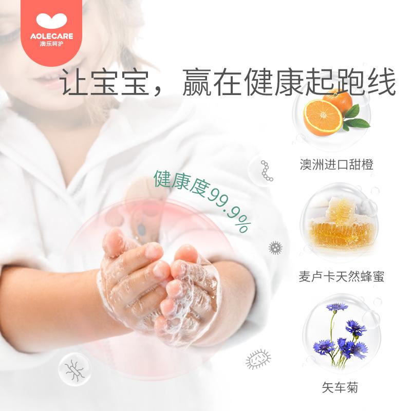 澳乐酒精儿童专用泡泡婴儿孩子酒精宝宝家用随身便携式酒精