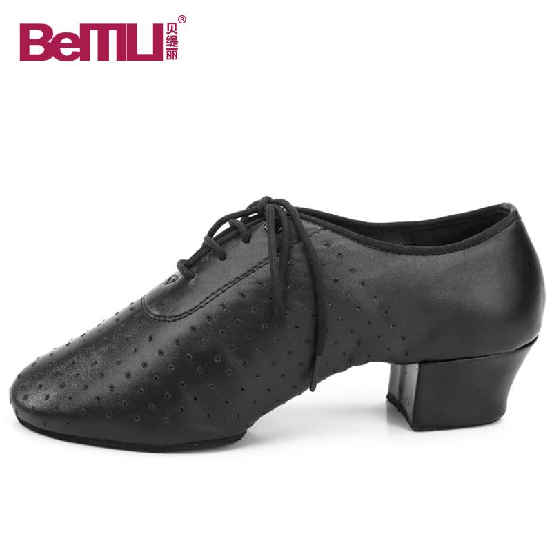 专业儿童拉丁舞鞋男童女童男孩舞蹈鞋初学者软底跳舞鞋女孩练功鞋