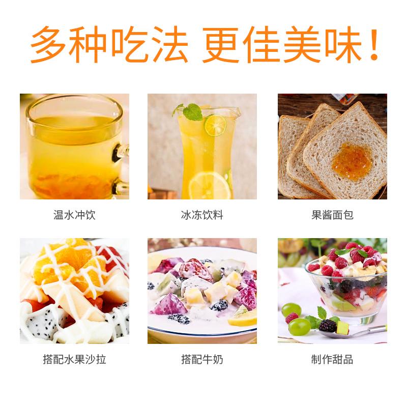 蜂蜜柚子茶蜜桃乌龙茶果酱图片_4