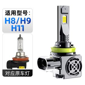 鲸特汽车LED大灯h1h7强光h11车灯9005改装9012一体h4无线12v超亮