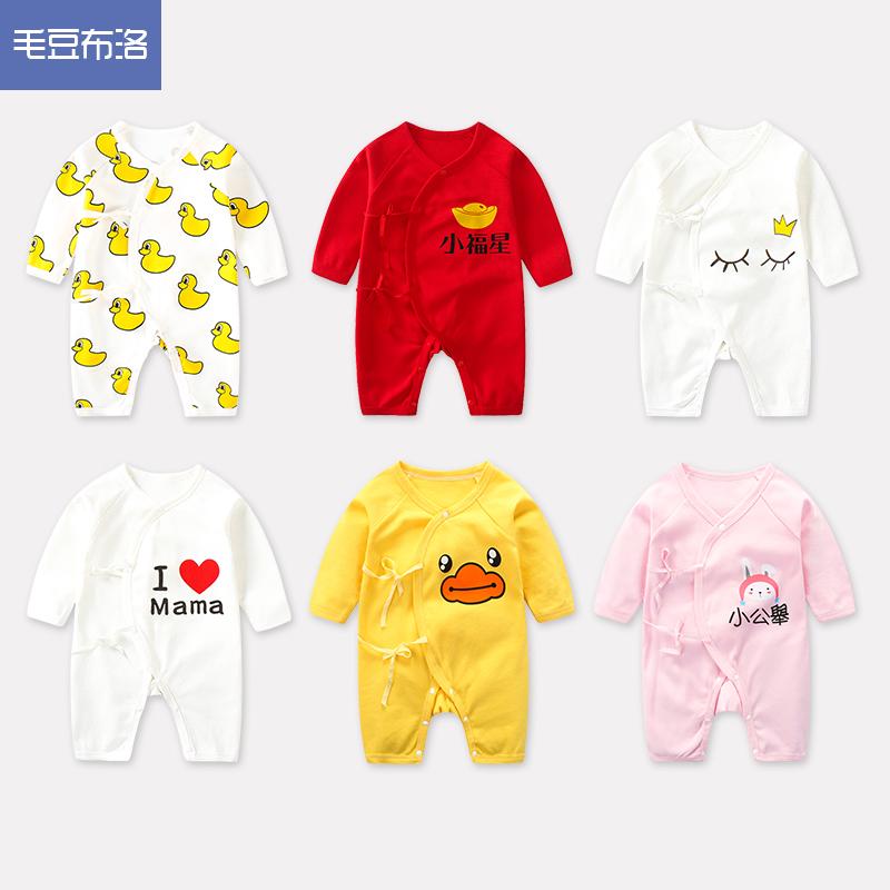 新生婴儿儿衣服秋冬纯棉哈衣初生和尚服睡衣夏薄宝宝连体衣春秋装