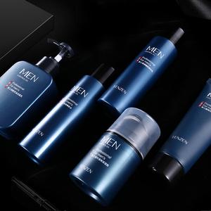 男士五件套护肤品套装洗面奶爽肤水乳液面霜控油补水保湿面部护理