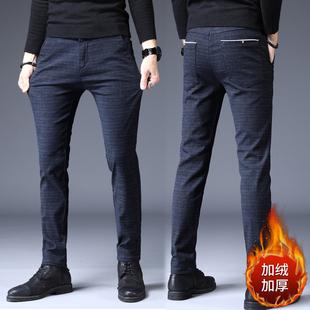 男士商务休闲裤弹力小脚裤加绒西裤男裤