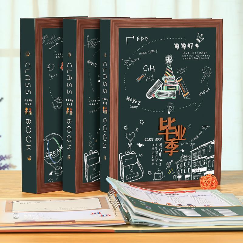 同学录小学生六年级网红毕业纪念册创意个性留言册ins风抖音同款古风男生女孩包邮活页可拆卸同学纪念录初中