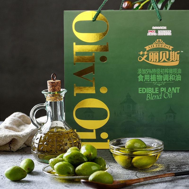 艾丽贝斯橄榄油礼盒装送礼佳品送长辈送领导食用油团购家用1.5L*2