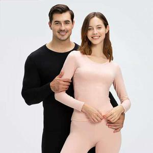 秋季男保暖内衣女士情侣套装打底紧身发热纤维薄款秋衣秋裤棉毛衫